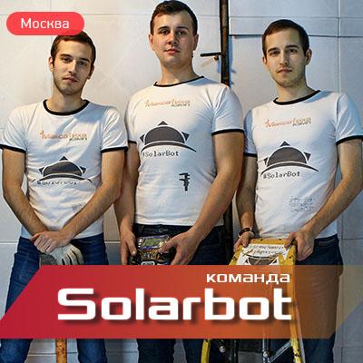03-solarbot