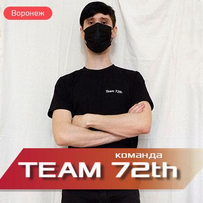 04-team-72