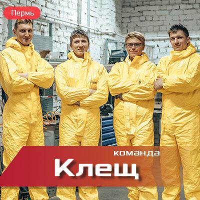 06-klesch