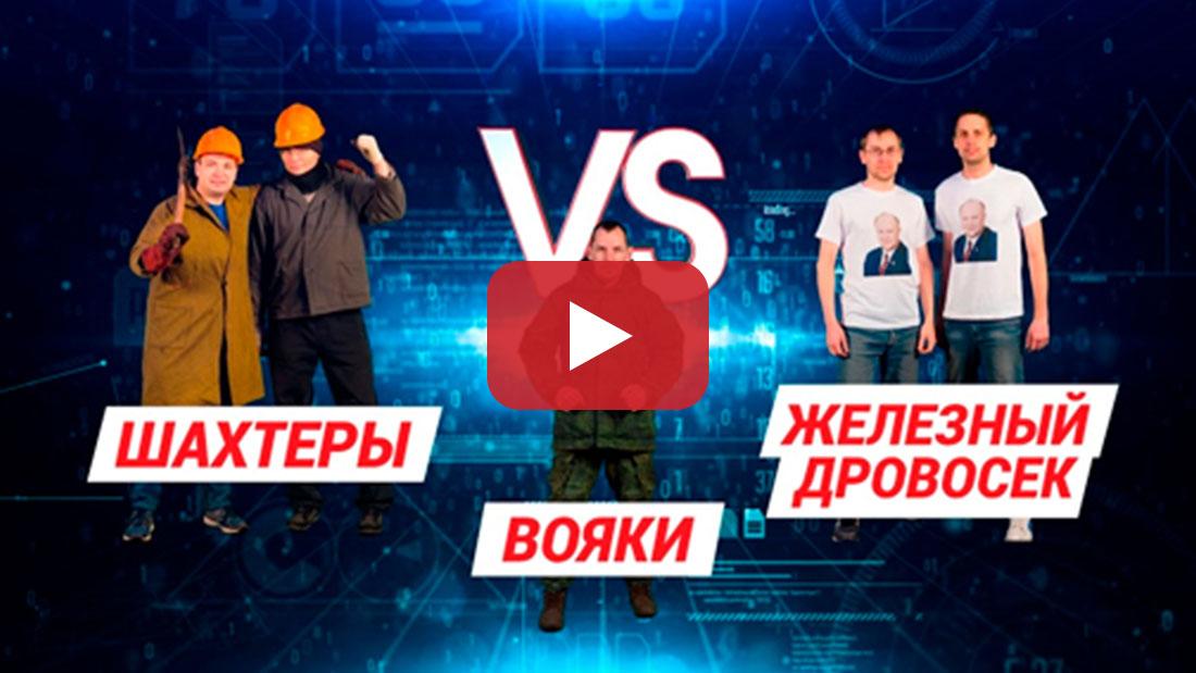 video-12