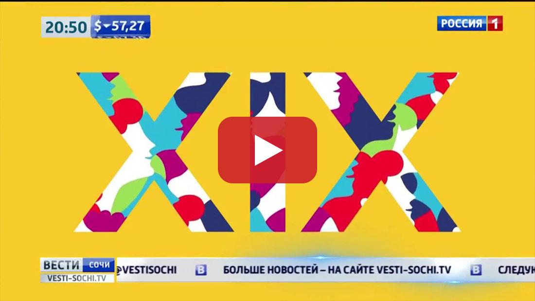 video-24