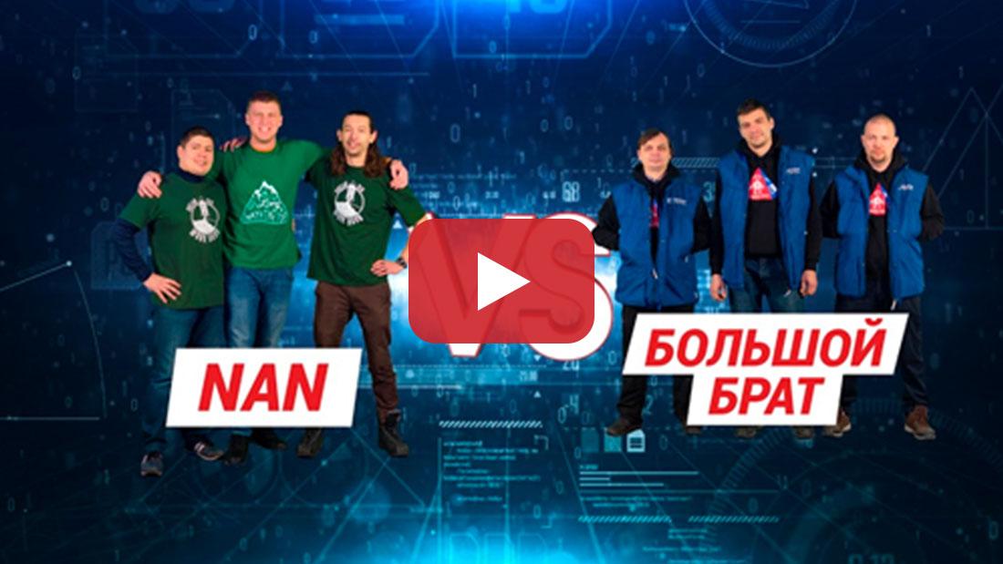 video-9